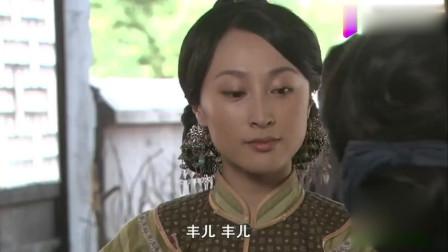 大珍珠:永芳真是太狠了,把男子折磨成这个样子