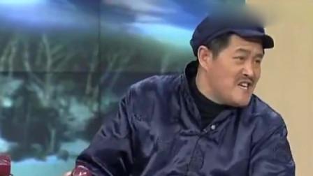 爆笑小品《拜年》:赵本山替范伟接完电话后竟是这样的反应!