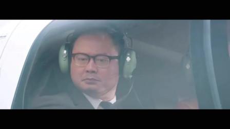 西虹市首富:王多鱼队坐直升机入场,教练帅气下飞机结果吐了