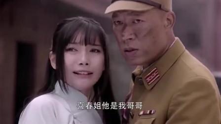 游击英雄:日本军官不知天高地厚,竟要跟武喜春单挑,比试刀法