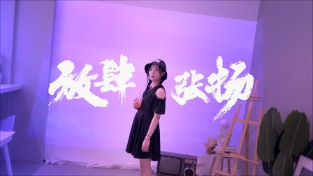女生日志系列第十五期·刘嘉婷