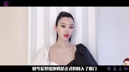 奚梦瑶怀孕,肚子大到藏不住,网友戏称为了争家产也是拼命了