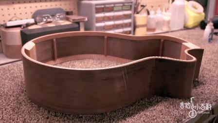 吉他小百科|从桶形的形成开始说起,再也不怕分不清