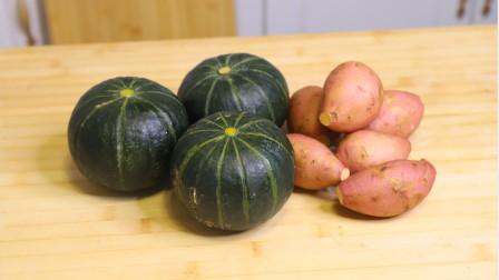 小南瓜怎么做才好吃?加块红薯,锅里一蒸,做法简单,美味健康