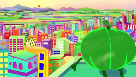 《一个南瓜的告白》致在这个城市奋斗的你们!