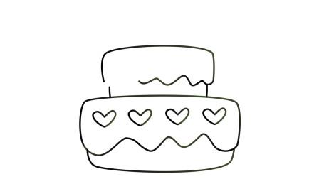 怎样画简单的生日蛋糕 How to draw an easy birthdaycake 【蛋糕简笔画】