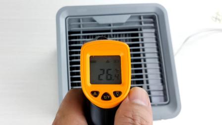 硬核拆解:桌面空调扇真的能降温吗?