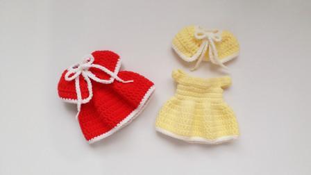 钩织迷你娃衣套装披肩连衣裙两件套给你的小公主试试吧花样编织集锦