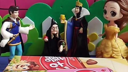 王子买了白雪爱吃的蘑古力送给白雪,却被贝尔抢走了,贝尔真是好坏啊