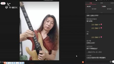 纪斌老师20190623直播回放(1)聊一新吉他和新专辑曲目的创作