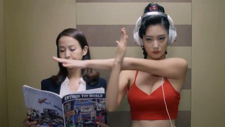 像李成敏这样身材好的女生,常常遭人背后议论