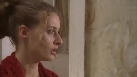 维兰德房间中询问玛丽, 自己可不可以先洗澡