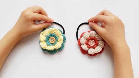 实用美观的立体花朵钩织方法简单发饰包包等多功能装饰方法视频