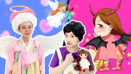 小天使和小恶魔的来电 新魔力玩具学校
