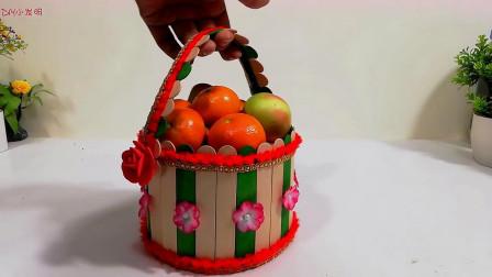 农村哥好手艺,利用雪糕棒制作创意水果篮,值得手工爱好者收藏