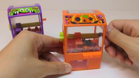 日本糖果机儿童玩具 找出喜欢的糖豆