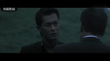 这部13年前《黑社会2:以和为贵》的片尾把整部片拔高到了另一个层次。