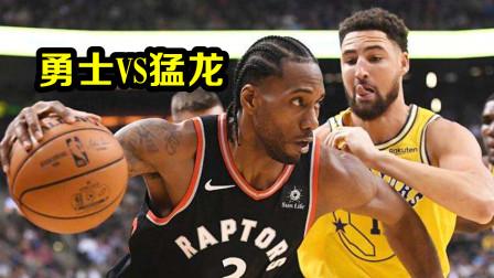 NBA2K19总决赛居然是勇士打猛龙!这太真实了!