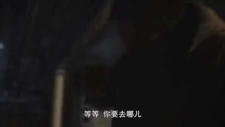 全境警戒:壮汉要前往霍博肯,那里有他的妻子和儿子