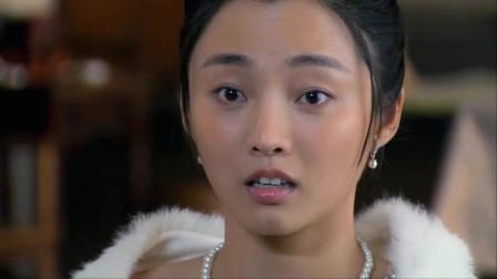 勇敢的心:山里妹子长得太像了白雪了,连悔儿看见她哭喊着叫娘!