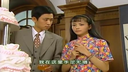 方瑜参加如萍订婚宴,总觉得对不起依萍!