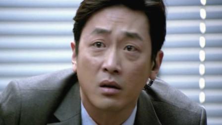 大叔事业不顺婚姻破裂,直播时耳朵里被安放炸弹,这下麻烦大了!5分钟看完韩国经典罪片《恐怖直播》