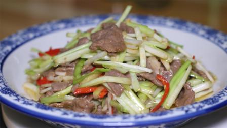 你知道牛肉怎么炒才嫩滑吗?川菜师傅详细技术指导,满满全是干货