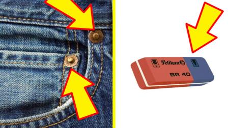 5个常见物品的隐藏功能,原来橡皮擦是这样用的