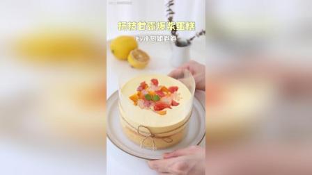 网红杨枝甘露爆浆蛋糕超详细做法, 附带戚风蛋糕的超详细做法