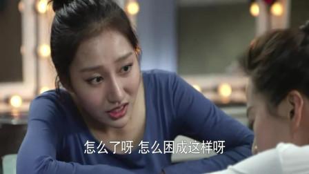 平凡岁月:李大宝真会耍机灵,为了逗媳妇,做了如此的事!