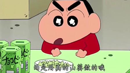 蜡笔小新小新喜欢吃芥末味饼干,爸爸感觉很诡异