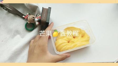 芒果酱的制作过程希望大家喜欢,
