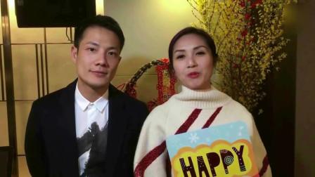 丁子高甜蜜撒狗粮 晒照庆祝与杨千嬅结婚十周年