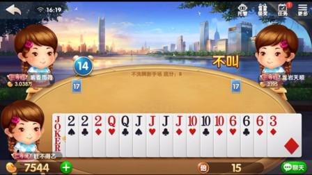 斗地主:17张牌已是无可挑剔的好牌,只要底牌稍微给力点就无敌了