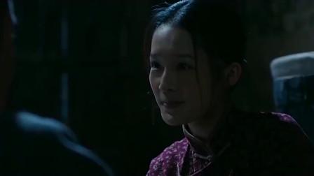 白鹿原:小娥跟着黑娃,她心里就踏实