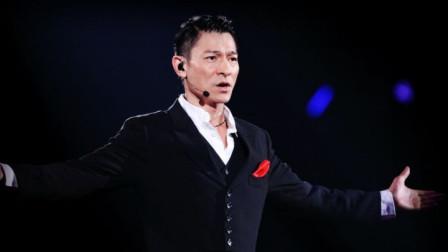 刘德华香港红磡演唱会《大眼睛》,华仔永远是不老的偶像