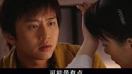女人不哭:阿梅告诉赵剑不想去子君那干了,结果赵剑又误会子君了