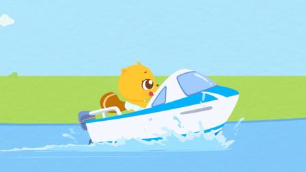 贝瓦学英语:嗨,小汽车 25快艇