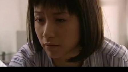 女人不哭:子君了,阿梅因为担心她而晕倒,真是让人揪心(1)