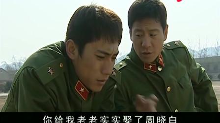 刘烨被人打,宁伟想帮忙却被满囤拦了下来,原来是他!