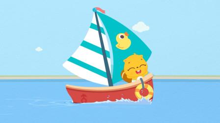 贝瓦学英语:嗨,小汽车 26帆船