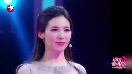 中国新相亲:女嘉宾牵手男嘉宾,还没出嫁爸爸就已经哭成泪人?