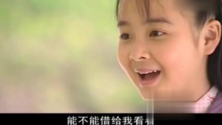 女人不哭:子君和赵剑小溪边游玩,真是难得的快乐时光(1)