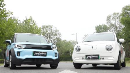 """汽车评中评 2019 欧拉R1和北汽LITE是""""老年代步车""""吗?"""