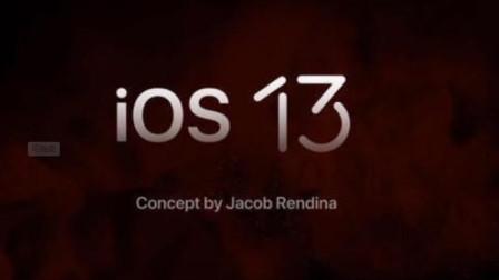 iOS13下月正式发布,新增重磅功能,充满需要一整夜?