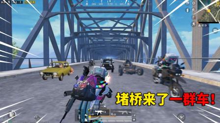 可爱的Anna:最难的堵桥!突然来5辆车,就算是外挂也挡不住!