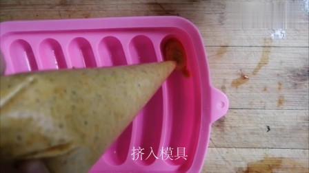 蔬菜也能做香肠?来看看时蔬肠的做法吧!宝宝必不可少的手指食物