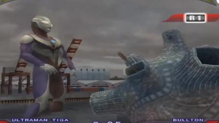 终极奥特曼战斗:迪迦奥特曼对战布鲁顿怪兽, 奥特曼格斗进化重生