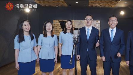 团队快乐演唱《我们都是追梦人》!