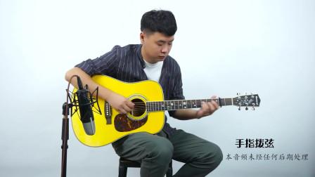 小磊评测—新款加百列GR-18单板吉他—小磊吉他出品